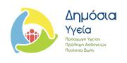 public-health-logo